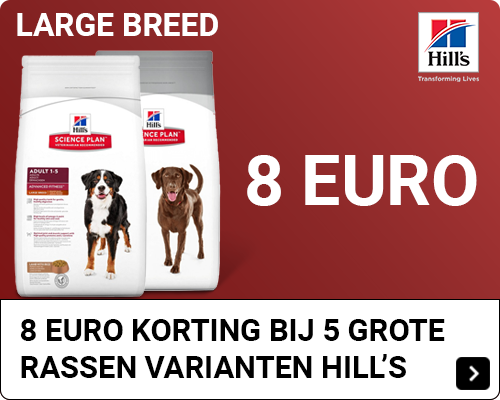 Hill's multibuy large breed 2-9 / 30-9