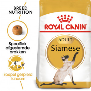 Royal Canin Adult Siamese kattenvoer