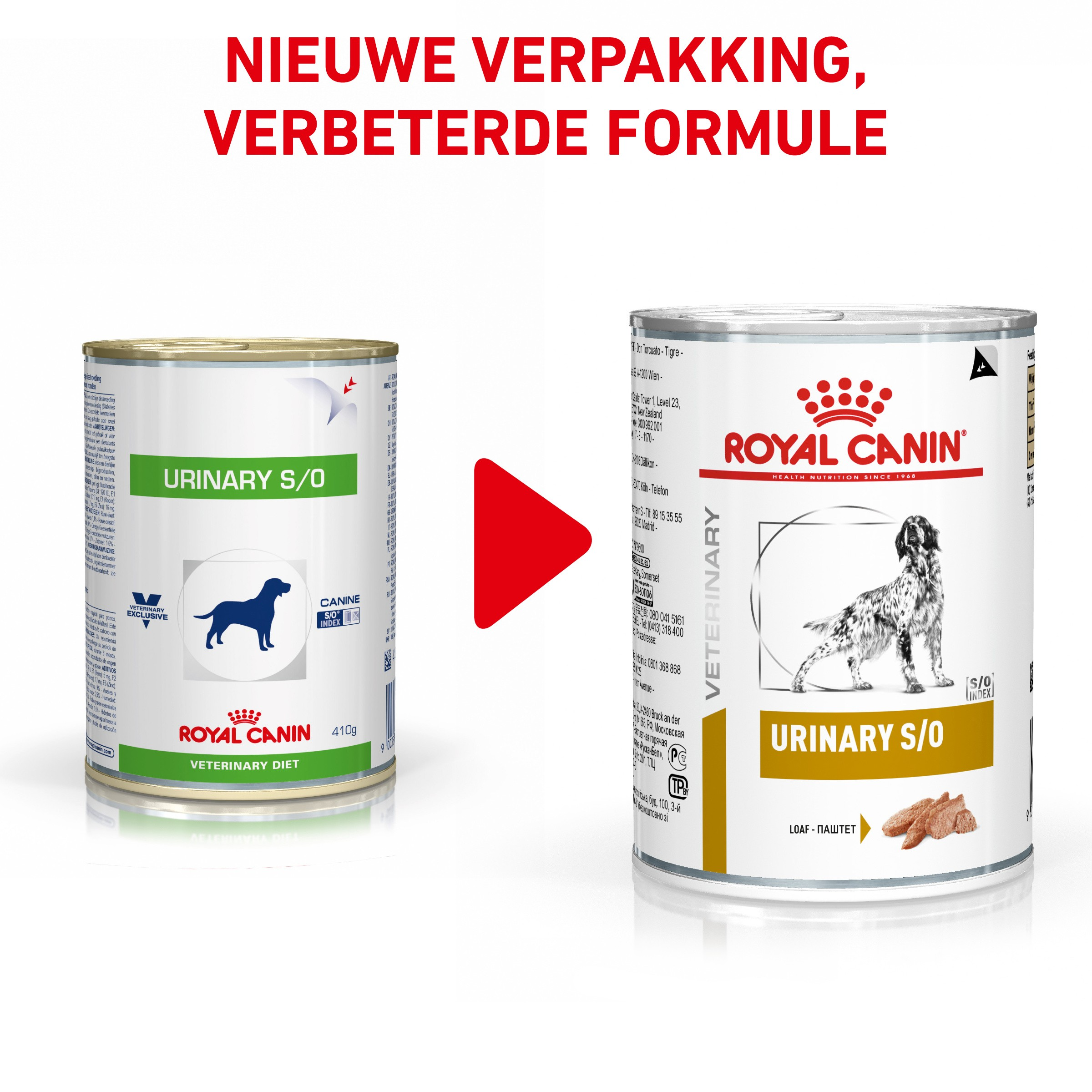 Royal Canin Veterinary Urinary S/O 410 gram blik hondenvoer